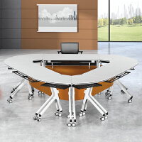 折叠会议桌长桌简约现代椭圆组合学生培训桌智慧教室课桌椅