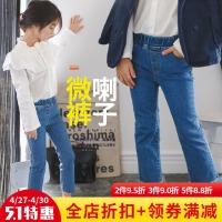 女童牛仔裤2018春装新款韩版中大儿童纯棉弹力微喇直筒女孩九分裤