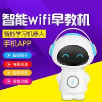 儿童早教机器人智能wifi故事机语音对话学习机0-3-6岁玩具礼物