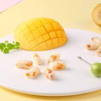 【百草味 果粒奶昔糖48g】儿童休闲宿舍小零食奶糖喜糖果批发
