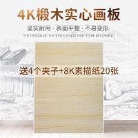 素描画板 实心4K木制画架板8开美术写生绘图板素描写生画板初学者绘画工具手提画板实心画板便携轻木头画板