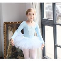 儿童舞蹈服装长袖幼儿演出服女孩服练功服女童芭蕾舞裙