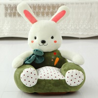 毛绒玩具兔子猫咪儿童懒人卡通座椅沙发礼品男女孩生日礼物 宽约50