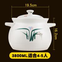 砂锅大容量汤锅4800ML-2900ML耐高温炖锅明火直烧陶瓷煲汤煲
