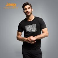 【特惠价】Jeep/吉普 男士户外舒适透气速干排汗T恤J671011867