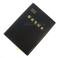 25开保密笔记本/有页码/能定制印制印字刻字logo、名称