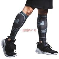 篮球运动护具防滑护腿套跑步护小腿夏季透气骑行印花 腿套 印花腿套