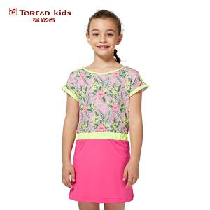 探路者TOREAD品牌童装 户外运动 女童印花连衣裙