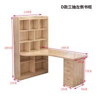 实木转角台式电脑桌书桌家用卧室拐角书架组合书桌学习桌家用