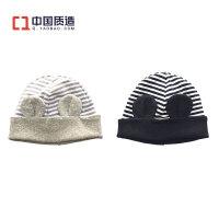 婴儿帽子秋冬6-9-12个月男女宝宝帽子春秋纯棉儿童卡通胎帽1-2岁