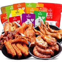 食为先 肉类零食大礼包30袋组合 湖南特产特产小吃办公室休闲零食 肉食混合30包