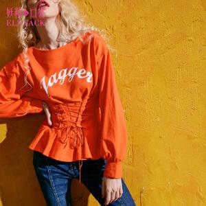 妖精的口袋爱尔兰海秋装新款系带收腰字母印花纯棉卫衣女