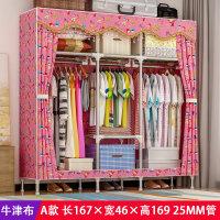 简易布衣柜钢管加粗加固加厚衣柜全钢架牛津布双人新疆西藏