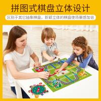儿童飞行棋蛇棋宝宝益智早教玩具小学生多功能棋盘游戏多合一棋类