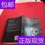 [二手旧书9成新]领导管理科学新论――规律发现与运用【英文版中?