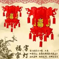 过年春节节日新款灯笼福字挂饰龙灯无纺布防水装饰灯笼室内用品