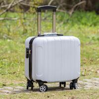 红色旅行箱包小号皮箱拉杆箱女学生男手提行李箱16寸20寸24结婚18