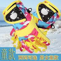儿童卡通骑车手套男童户外防滑防水加厚保暖手套 女童滑雪手套保暖手套