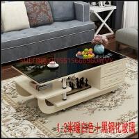 钢化玻璃欧式茶几简约现代小户型茶桌客厅简易创意多功能茶台茶几 组装