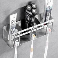 【新品特惠】牙膏牙刷置物架304不锈钢卫生间漱口杯套装免打孔电动牙刷收纳架