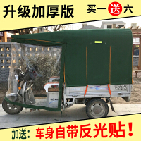 电动三轮车车棚遮阳棚挡雨棚方管折叠全封闭三轮车棚篷雨棚新品