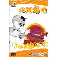 小猫钓鱼(DVD)