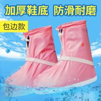 雨鞋套加厚耐磨防滑男女鞋套防水下雨天户外防雨鞋套成人脚套学生