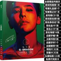 BigBang写真集GD权志龙solo专辑周边同款赠歌词本海报明信片CD