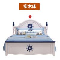 床单人床1.2米美式全实木床地中海高箱储物床1.5白色 1800mm*2000mm 带