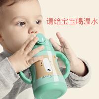 babycare儿童保温杯带吸管防摔外出携带宝宝喝水杯子婴儿保温杯