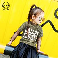 女童打底衫2018春装新款童装韩版儿童字母金丝短袖百搭T恤上衣潮