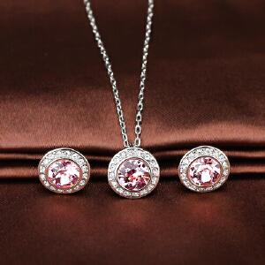 施华洛世奇粉色纽扣项链耳钉水晶套装1081939