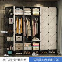 组装衣柜推拉门仿实木衣橱现代简约家用小卧室移门简易衣柜大 6门以上 组装