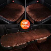 汽车坐垫冬季毛绒单片三件套车垫子座垫短毛绒冬天保暖单个屁屁垫