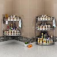 不锈钢厨房置物架 壁挂 转角调料调味架三角架厨具用品收纳 r7d