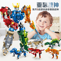 兼容乐高积木恐龙变形机器人战士拼装益智力儿童男孩子小学生玩具
