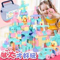 儿童积木拼装女孩5男孩6-7-8-10周岁女宝宝1-2-3益智玩具生日礼物