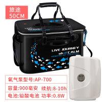 鱼护桶钓鱼箱eva加厚多功能折叠水桶装鱼箱活鱼桶渔具钓箱