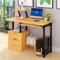 良木电脑桌宜家家居书桌简约家用卧室学生省空间办公写字桌子旗舰