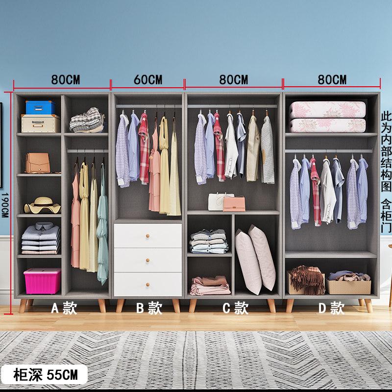 实木衣柜简约现代小户型卧室衣橱北欧组装出租房木衣柜简易柜子  2门 组装 定制(定金)商品,拍前咨询客服