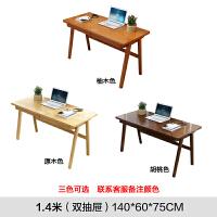 实木书桌简约家用经济型北欧卧室办公台式电脑桌中小学生写字桌子