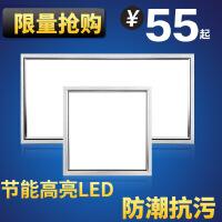 卫生间灯具led吸顶灯厕所灯嵌入式浴室防水厨房灯洗手间300方形30