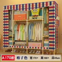 衣柜简约现代经济型组装布艺衣柜实木板式推拉门简易定制组合衣橱 黑色 A170格子 2门