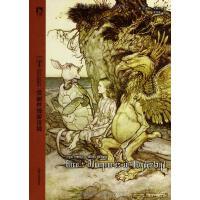 拉克汉插图本《爱丽丝漫游奇境》