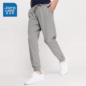 [尾品汇价:57.9元,20日10点-25日10点]真维斯休闲裤男 夏装 时尚修身学生男装潮流运动长裤