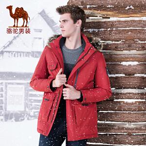 骆驼男装 秋冬新款青年纯色中长款加厚外套可脱卸帽羽绒服男