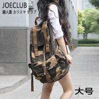 新款韩版女包复古休闲旅行背包 女士帆布双肩包包学生书包