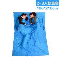旅行户外贴身睡袋 户外出差旅行便携隔脏卫生睡袋内胆