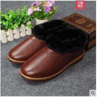 冬天牛皮拖鞋包跟冬季男老人防滑保暖鞋厚底室内居家棉鞋女