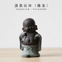 宜兴紫砂小和尚哈哈佛像弥勒精品茶宠茶具茶道工艺品家居创意摆件